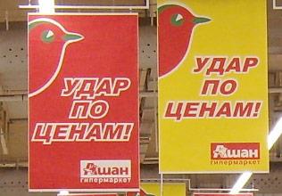 Как выбрать рекламные баннеры