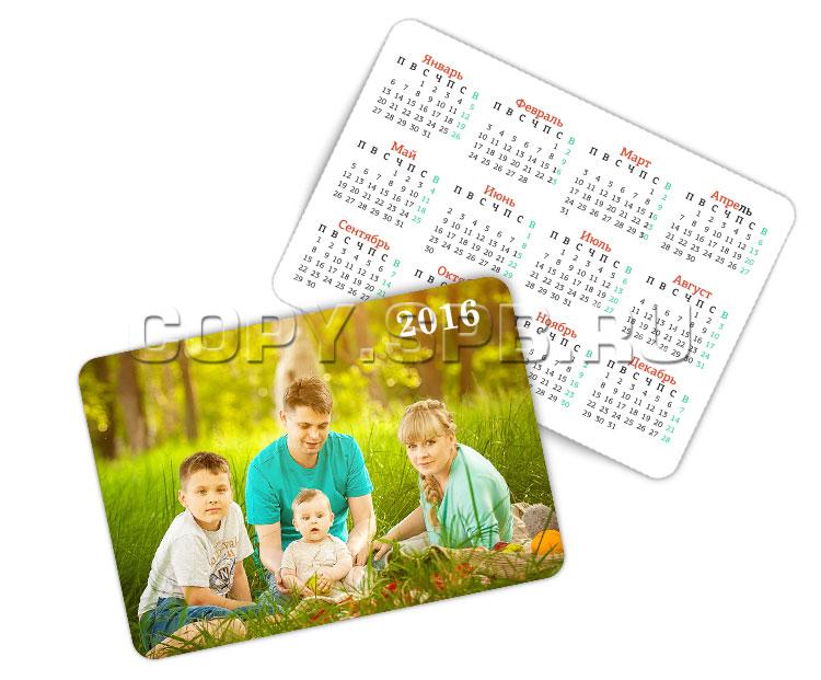Карманные календари дешево