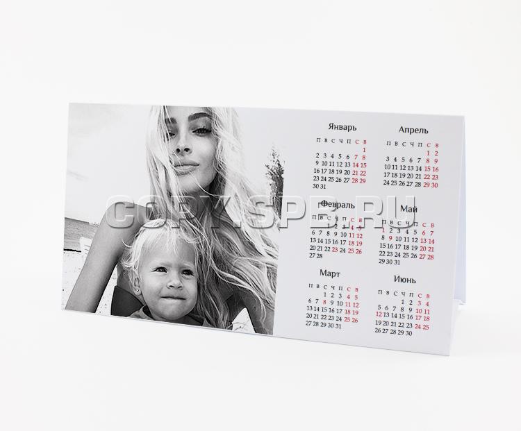 Календари сграфией i