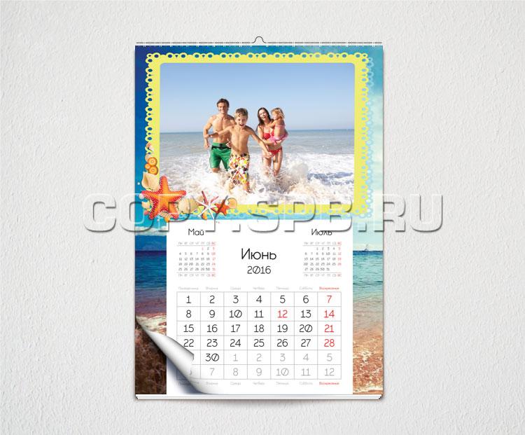 Как вставить в календарь