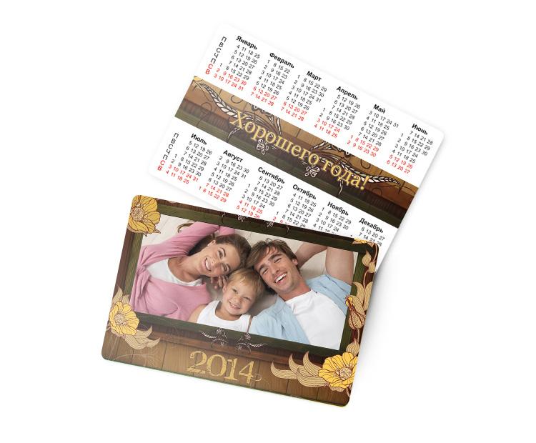 депутаты карманный календарик с фото музыку