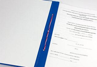Печать и твердый переплет дипломов брошюровка и прошивка СПб Твердый переплет работы диплома на три дырки