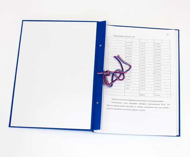 Срочная брошюровка прошивка диплома на дырки в СПб  Раскрытая папка для дипломной работы