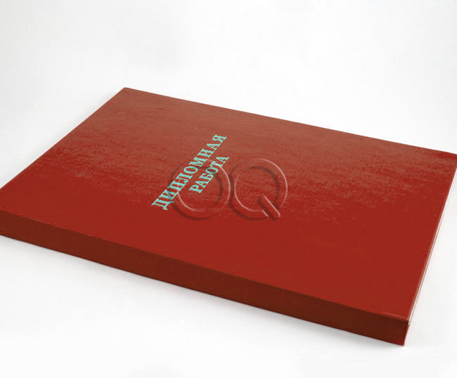 Срочная брошюровка прошивка диплома на дырки в СПб  Дипломная работа в красном цвете