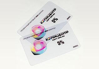 Изготовление и печать пластиковых карт на заказ в СПб дешево Прозрачные пластиковые карты