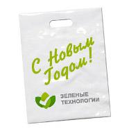 f1662b198 Изготовление бизнес сувениров и корпоративных подарков в СПб