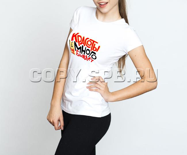 ec7eebb425b0f Футболка белая CinkiLinki; Черная футболка; Девушка в футболке с надписью  ...