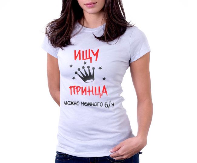 калининграде печать фото в на футболке