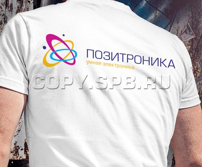 Белая мужская футболка с логотипом на спине
