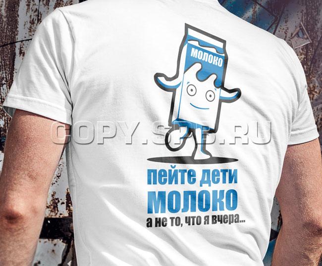 Шелкография на белой футболке