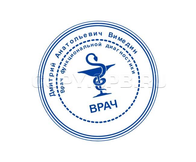 Клиника гинекологии в москве миома