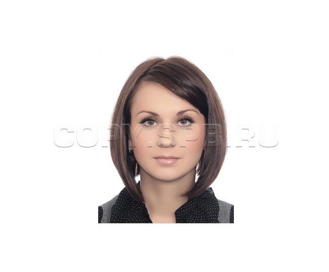 Срочный обмен паспорта гражданина РФ | Единый