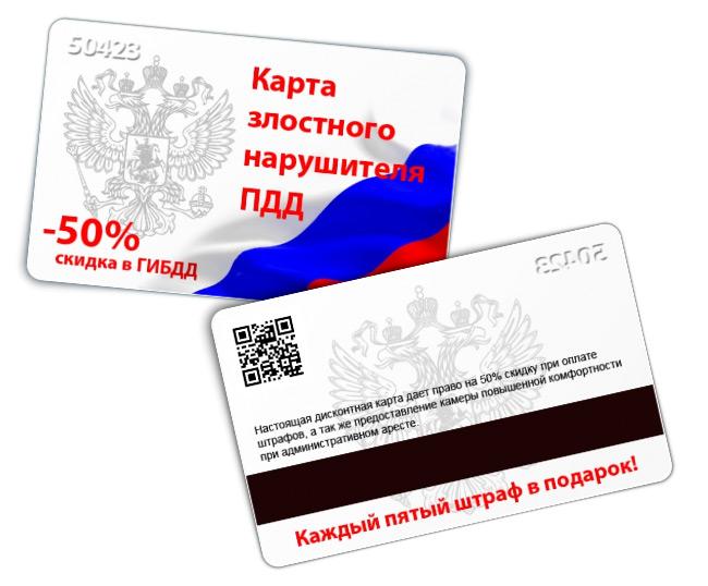заказать дебетовую карту visa platinum Глазов