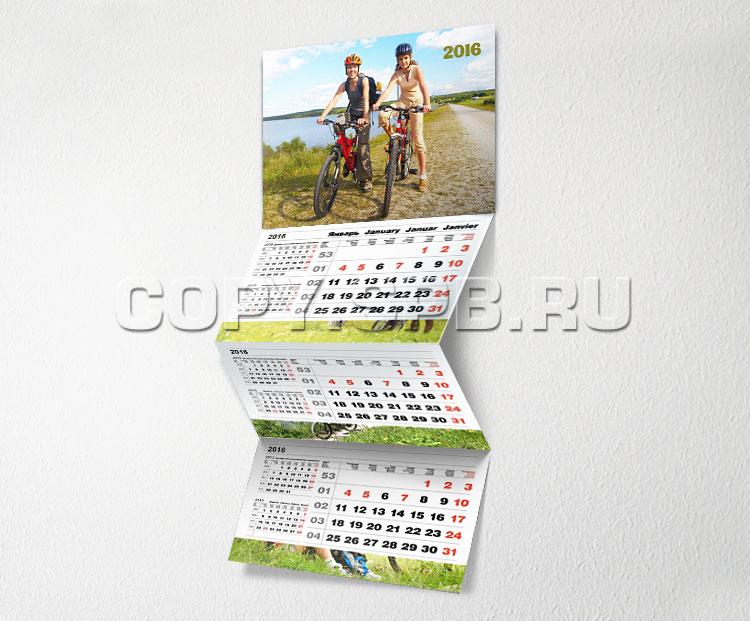 сделать календарь со своими фотографиями - фото 9