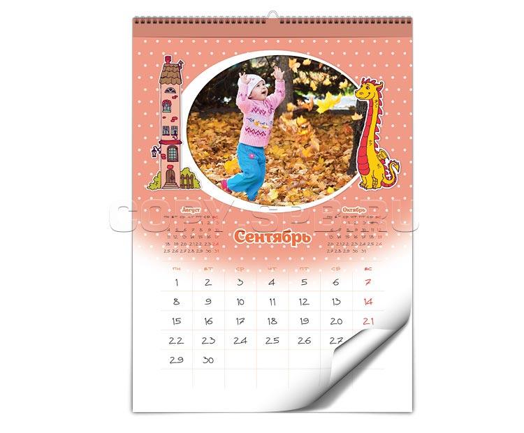 Календарь на 99999 год