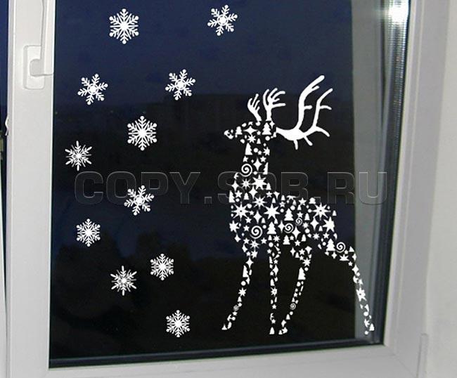 Новогодние наклейки из бумаги на окна своими