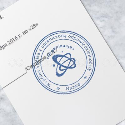 Заказать печать по оттиску в СПб