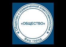ООО, ОАО